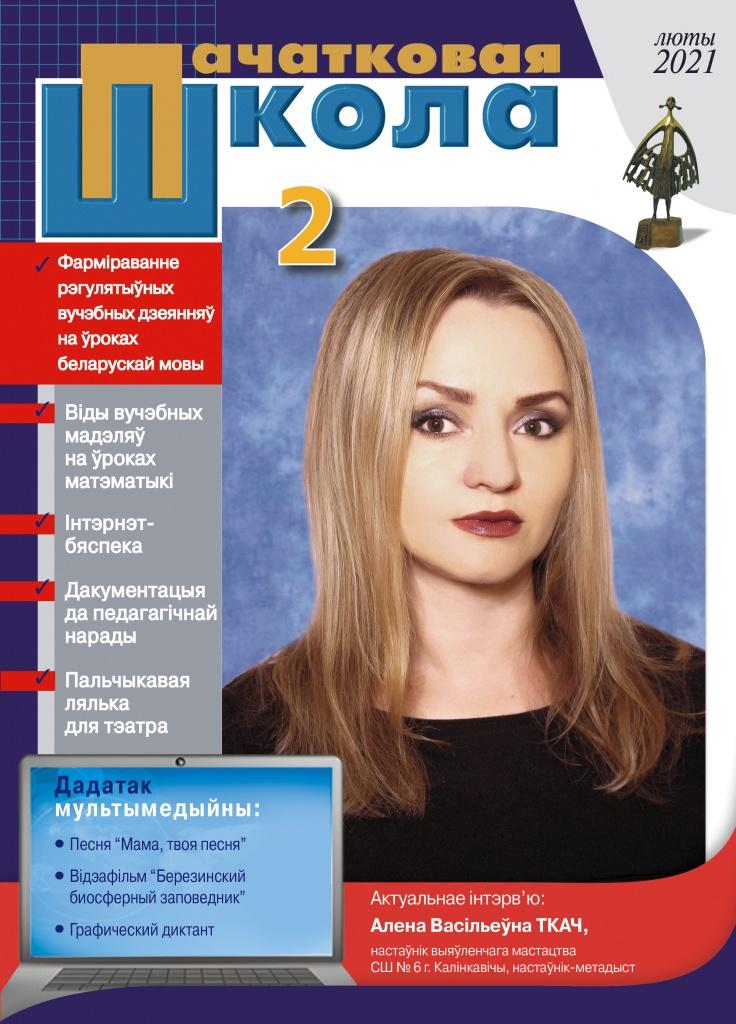 2006-min.jpg